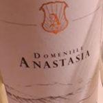La Domeniile Anastasia, iubirea e acasă la ea!