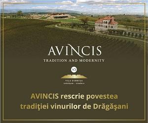 AVINCIS