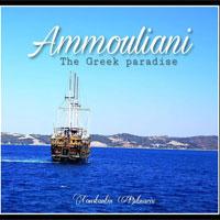 turism-grecia, ammouliani-muntele athos, sunrise hotel